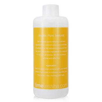 Pure Argan Oil  240ml/8oz