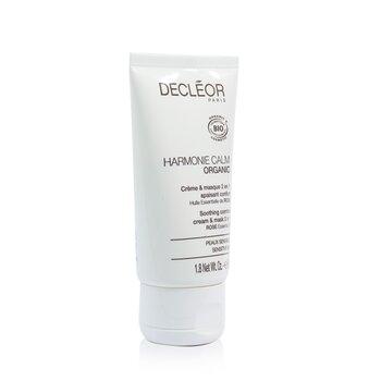 Harmonie Calm Organic Soothing Comfort Cream & Mask 2 In 1 - For Sensitive Skin (Salon Product)  50ml/1.8oz