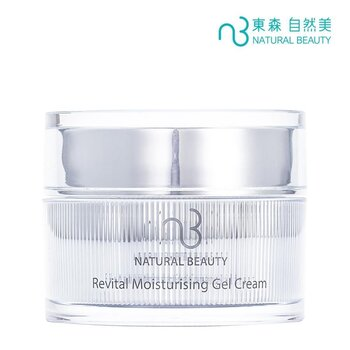 Revital Moisturising Gel Cream  50g/1.7oz