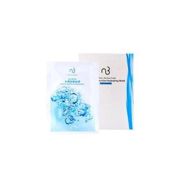 Bio-Tech Absolute Youth Bio Anti-Sensitive Hydrating Mask  6x20ml/0.67oz