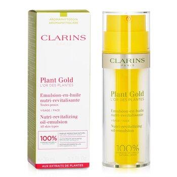Plant Gold Восстанавливающее Масло-Эмульсия  35ml/1.1oz