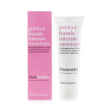 Perfect Hands Intense Moisture  75ml/2.5oz