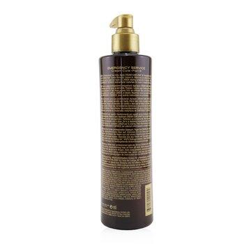 Keratin Healing Oil Emergency Service Cream Cure - # Part B  295ml/10oz
