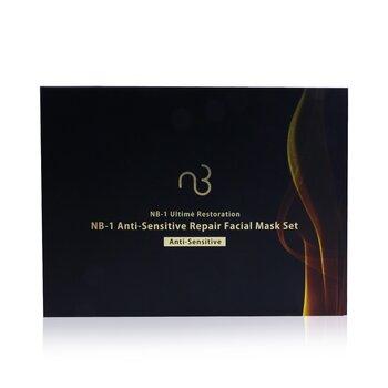 NB-1 Ultime Restoration NB-1 Anti-Sensitive Repair Facial Mask Set - Anti-Sensitive  6applications