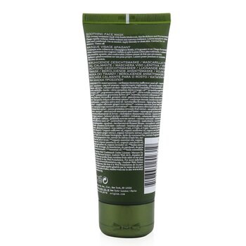 Dr. Andrew Mega-Mushroom Skin Relief & Resilience Soothing Face Mask  75ml/2.5oz