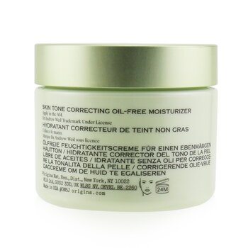 Dr. Andrew Mega-Bright SPF 30 Skin Tone Correcting Oil-Free Moisturizer  50ml/1.7oz