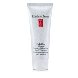 Elizabeth Arden Eight Hour Cream Intensive Moisturizing Hand Treatment  75ml/2.5oz