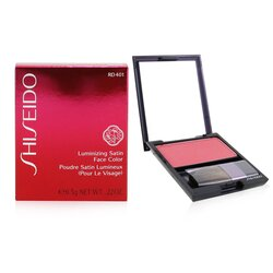 Shiseido Luminizing Satin Face Color - Color Rostro # RD401 Orchid  6.5g/0.22oz