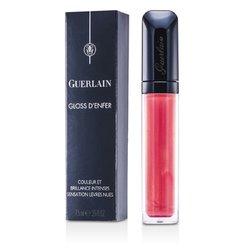 Guerlain Gloss D'enfer Maxi Shine Intense Colour & Shine Lip Gloss - # 462 Rosy Bang  7.5ml/0.25oz