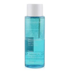 Clarins Gentle Eye Make-Up Remover For Sensitive Eyes  125ml/4.2oz