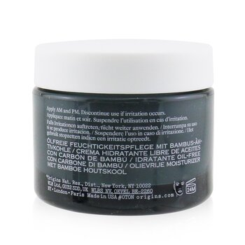 Clear Improvement Oil-Free Moisturizer With Bamboo Charcoal  50ml/1.7oz