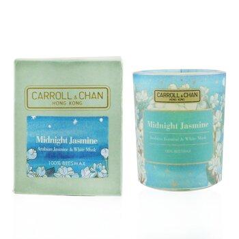 100% Beeswax Votive Candle - Midnight Jasmine  65g/2.3oz