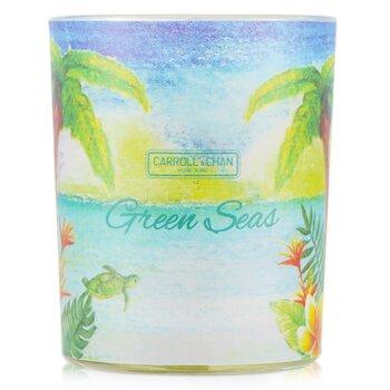 100% Beeswax Votive Candle - Green Seas  65g/2.3oz