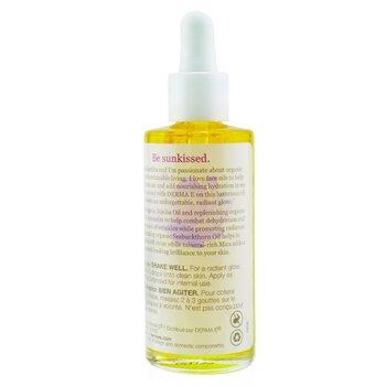 Essentials Radiant Glow Face Oil by SunKissAlba (Box Slightly Damaged)  60ml/2oz