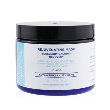 Rejuvenating Mask - Blueberry Calming Recovery (Salon Size)  177ml/6oz