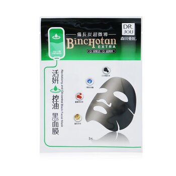 Binchotan Extra Revitalizing & Deep Moisturizing Black Facial Mask  6pcs