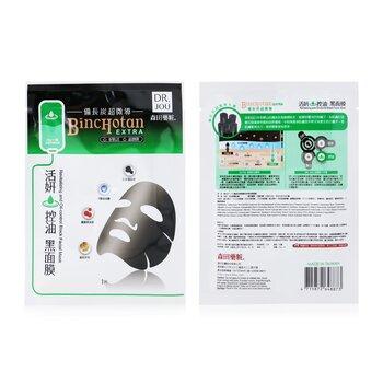 Binchotan Extra Revitalizing & Oil-Control Black Facial Mask  6pcs