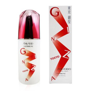 Ultimune Power Infusing Concentrate - ImuGeneration Technology (Ginza Edition)  75ml/2.5oz