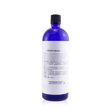 Spice of Beauty Aroma Bath Oil - Aceite de Baño de Aroma Relajante  200ml/6.7oz