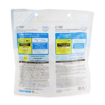 Anessa Perfect UV Sunscreen Skincare Milk SPF50+ PA++++ Duo Pack 2x60ml/2oz
