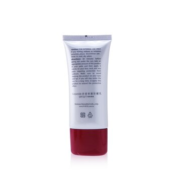 Ceramide Soothing Repair Sun Protection Lotion SPF 50+ (Exp. Date 12/2020)  60ml/2oz