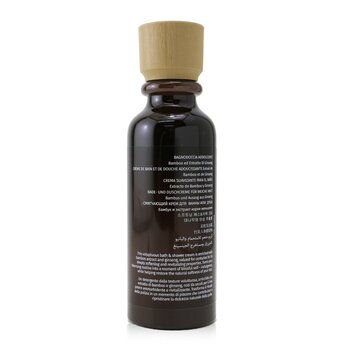 Softening - Softening Bath & Shower Cream  250ml/8.4oz