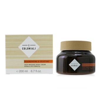 Regenerating & Velveting - Deep Massage Body Cream  200ml/6.7oz