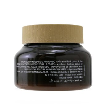 Regenerating & Velveting - Deep Massage Body Cream  200ml/6.7oz