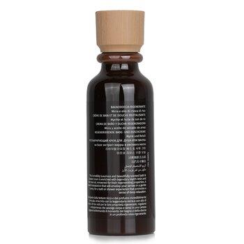 Regenerating & Velveting - Regenerating Bath & Shower Cream  250ml/8.4oz