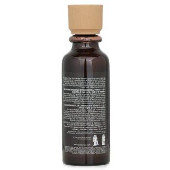 Hydra Brightening - Micellar Cleansing & Tonic Solution - 2 In 1 מים מיסלריים  250ml/8.4oz