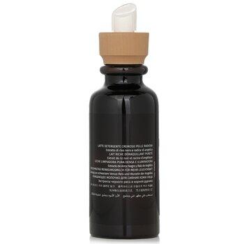 Hydra Brightening - Pure Radiance Rich Cleansing Milk  200ml/6.7oz