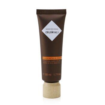Regenerating & Velveting - Velveting Hand Cream  50ml/1.7oz
