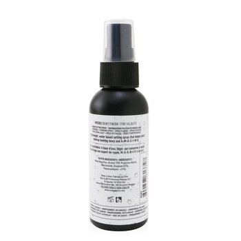 Makeup Setting Spray  60ml/2.03oz