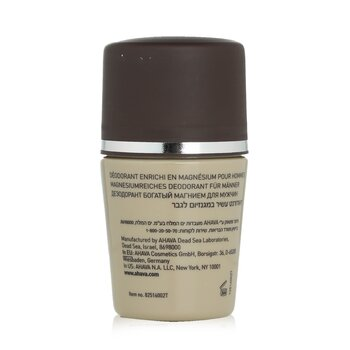 Time To Energize Magnesium Rich Deodorant  50ml/1.7oz