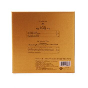 Cheongidan Illuminating Regenerating Eye Serum Special Set: Eye Serum 25ml + Balancer 25ml + Emulsion 25ml + Eye Massager  4pcs