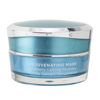 Rejuvenating Mask - Blueberry Calming Recovery (Unboxed)  15ml/0.5oz