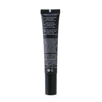 Matte Perfection Pre Makeup Base  30ml/1.01oz