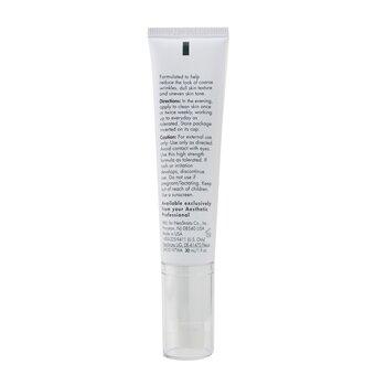 Retinol Serum  30ml/1oz