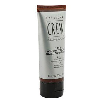 2-IN-1 Skin Moisturizing & Beard Conditioner 100ml/3.3oz