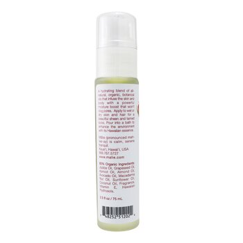 Organics Hibiscus Beauty Oil  75ml/2.5oz
