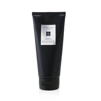 Cypress & Grapevine Exfoliating Shower Gel 200ml/6.7oz