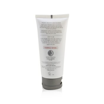 Triple-Action Jelly Exfoliator (For All Skin Types)  75ml/2.5oz