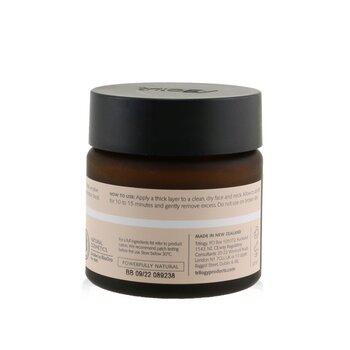 Very Gentle Hydra-Mask (For Sensitive Skin)  60ml/2oz
