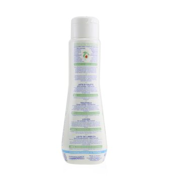 No Rinse Cleansing Milk - For Normal Skin  200ml/6.6oz