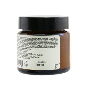 Seeking Silence Facial Hydrator - For Sensitive Skin  60ml/2oz