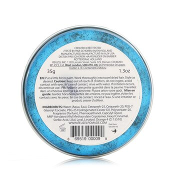 Blue Pomade (Strong Hold, Water Soluble)  35g/1.3oz