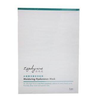 Moisturing Hyaluronan Mask (Exp. Date: 08/2021)  3pcs