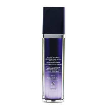 Bird's Nest Revital Recovery Essence (Unboxed) (Exp. Date: 08/2021)  50ml/1.69oz