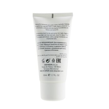 Essential Hydratant Mask Cream (For Dry & Normal Skins)  50ml/1.7oz