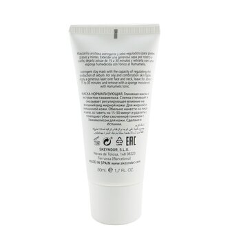 Essential Normalising Mask Cream With Hamamelis Extract (For Greasy & Mixed Skins)  50ml/1.7oz